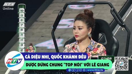 """Cả Diệu Nhi, Quốc Khánh đều được đứng chung """"top nói"""" với Lê Giang"""